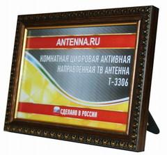 КОМНАТНАЯ ЦИФРОВАЯ АКТИВНАЯ НАПРАВЛЕННАЯ ТЕЛЕВИЗИОННАЯ АНТЕННА Т-3306/antenna.ru