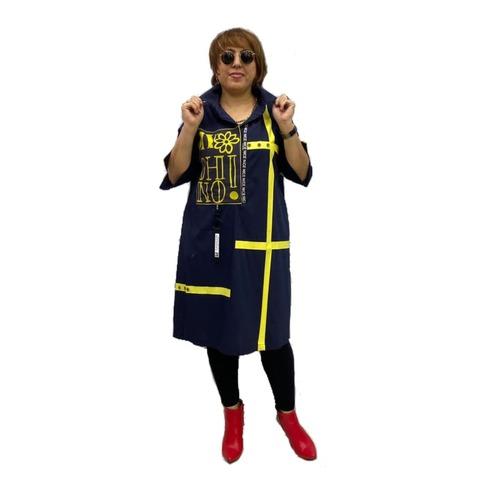 Платье Каскад сине-желтое