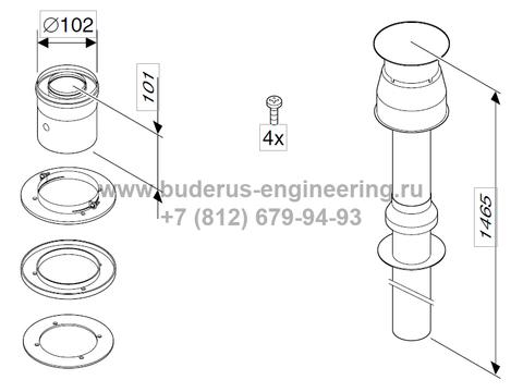 Дымоход Вертикальный с Подключением к котлу 1465мм DN60/100 для Buderus Logamax U072