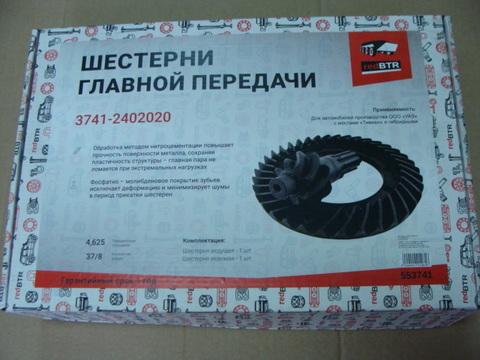 главная пара УАЗ 37/8 зуб. (redBTR)