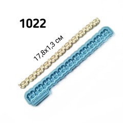 1022 Молд силиконовый. Молдинг ажурный.