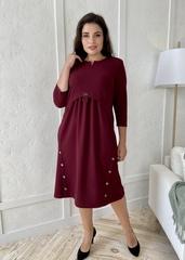 Фріда.  Красива сукня для дівчат і жінок. Бордо