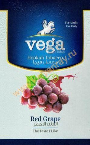Vega Red Grape