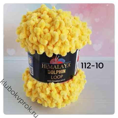 HIMALAYA DOLPHIN LOOP 112-10, Желтый