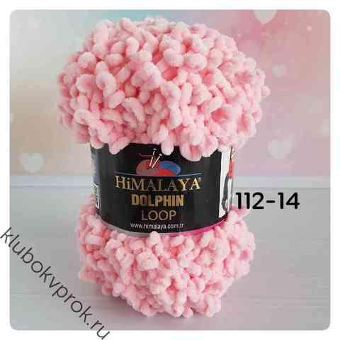 HIMALAYA DOLPHIN LOOP 112-14, Розовый