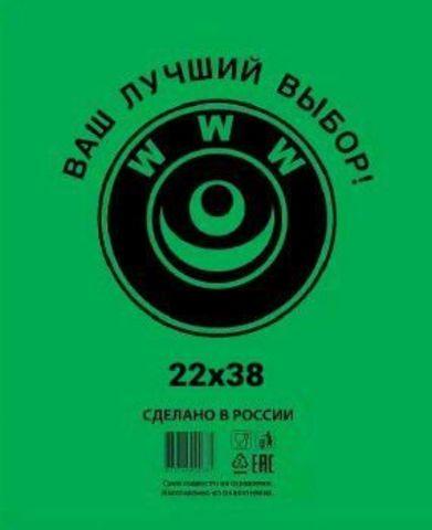 Пакет фасовочный, ПНД 26x35 (8) в пластах WWW зеленая (арт 80050)