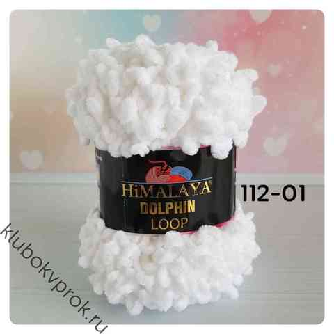 HIMALAYA DOLPHIN LOOP 112-01, Белый