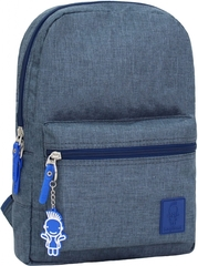 Рюкзак Bagland Молодежный mini 8 л. Темно серый (0050869)