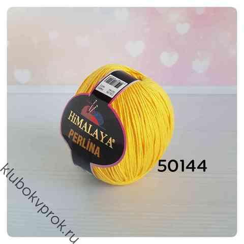 HIMALAYA PERLINA 50144, Желтый
