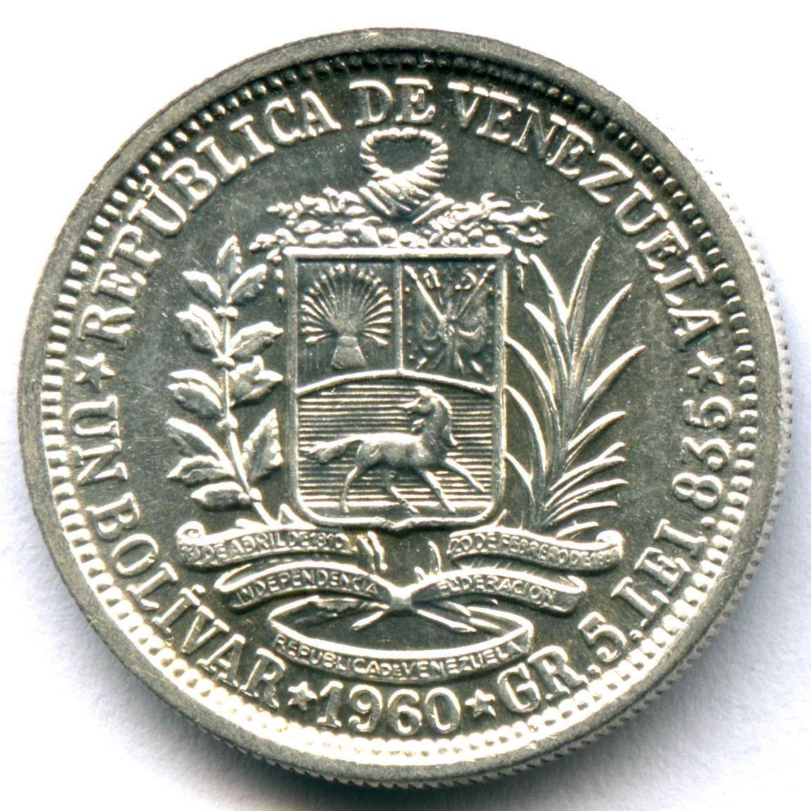 1 боливар 1960 г. Венесуэла XF-AU Серебро