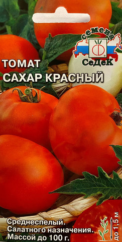 Семена Томат Сахар красный