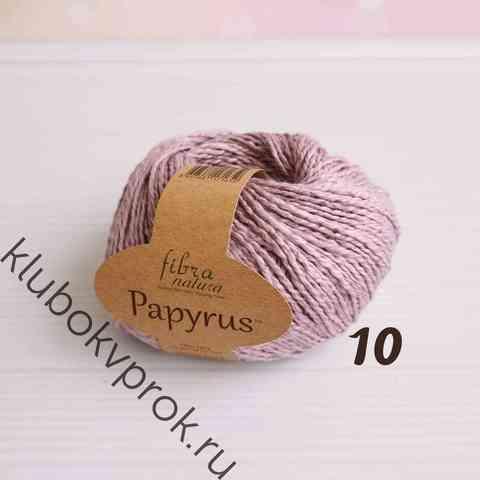 FIBRA NATURA PAPYRUS 229-10, Пыльный ягодный