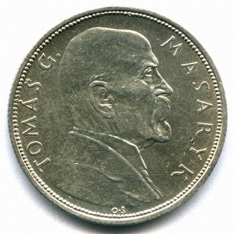 10 крон 1928. Чехословакия (президент Масарик к 10-летию независимости). Серебро XF