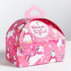 Складная коробка «Новогодний единорог», 18 × 19 × 12 см, вместимость - 750 гр.