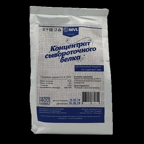 Концентрат Сывороточного белка MVL, 400 гр
