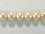 Бусина из жемчуга пресноводного культивированного белого, класс А, шар гладкий 10-11 мм