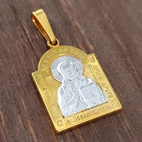Нательная именная икона господа Иисуса Христа с позолотой кулон медальон с молитвой