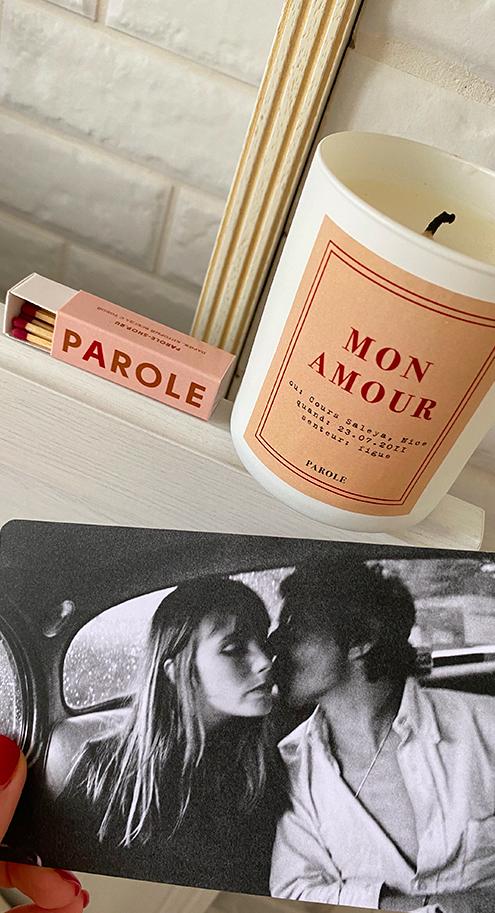 Свеча «Mon amour». Инжир.