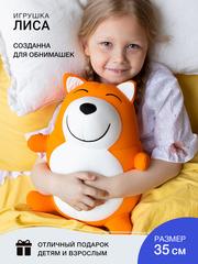 Мягкая игрушка-подушка Gekoko «Лиса» 1