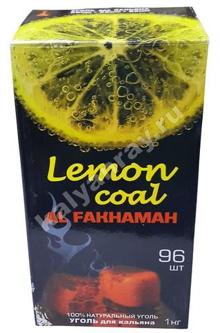 Al Fakhamah Lemon Coal 1 кг 96 кубиков