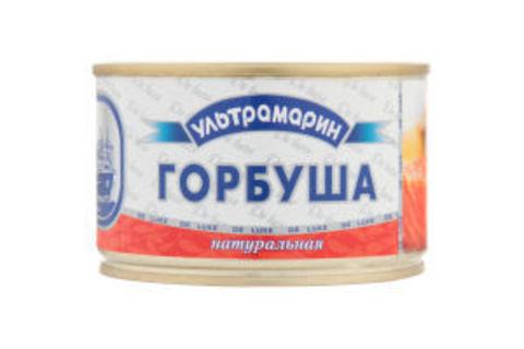 """Горбуша """"Ультрамарин"""" натуральная 240г"""