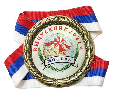 Медаль «Выпускник 2021» на ленте триколор (Глобус)