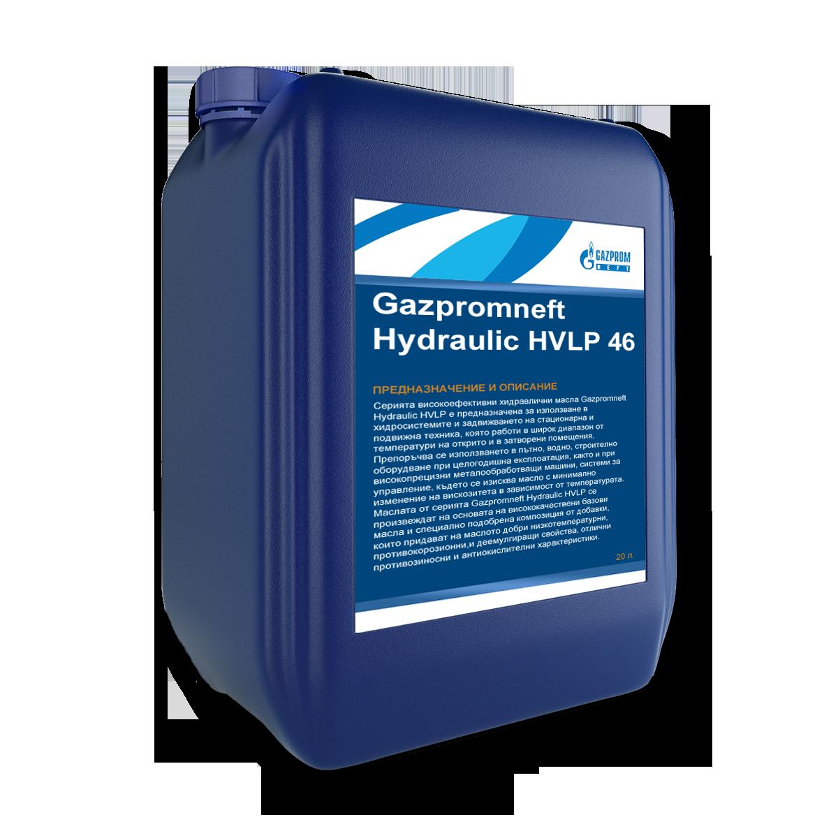 Gazpromneft HVLP 46 Гидравлическое масло (20л)