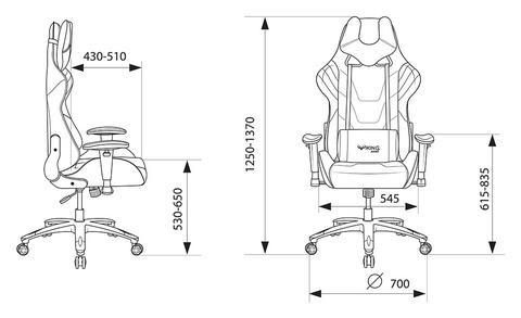 VIKING 4 AERO Кресло игровое (Бюрократ)