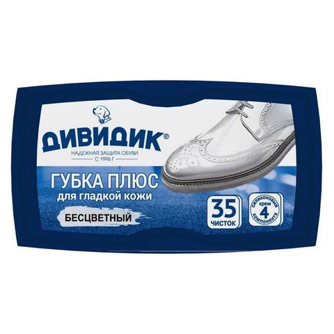 Губка для обуви Дивидик Плюс бесцветная (для гладкой кожи)