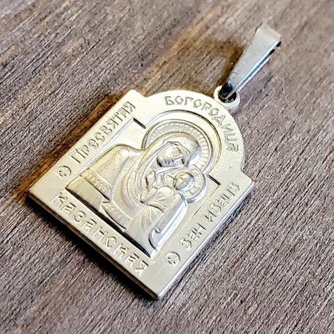 Нательная икона Казанская икона Богородицы с серебрением кулон медальон с молитвой