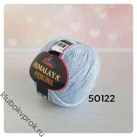 HIMALAYA PERLINA 50122, Светло-голубой