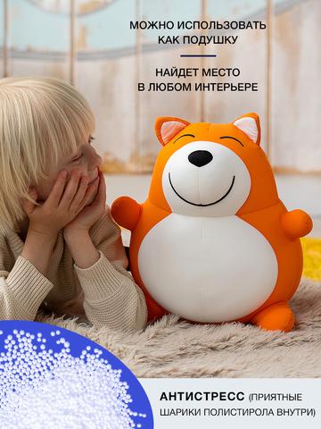Мягкая игрушка-подушка Gekoko «Лиса» 3
