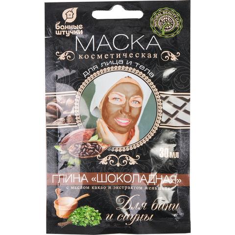 Глина косметическая для лица и тела с маслом какао и экстрактом женьшеня 30 мл