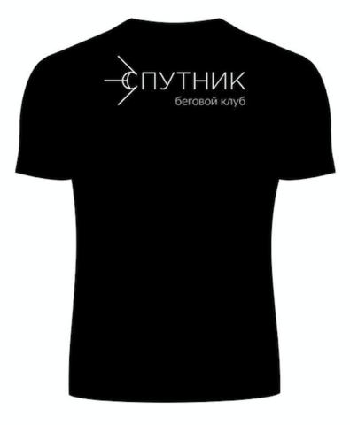 Футболка клубная GRi Sputnik, мужская