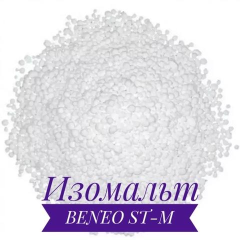 Изомальт BENEO ST-M (гранулы) 1кг.