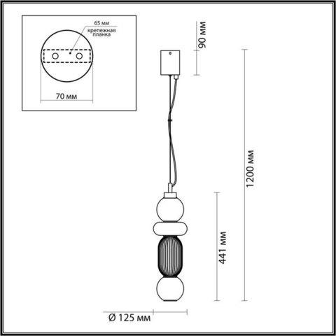 Подвес светодиодный 4826/18L серии BEANS