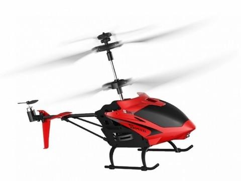 Радиоуправляемый вертолет Syma S5H 2.4G - S5H-RED