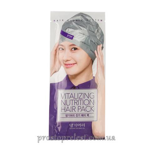 Daeng Gi Meo Ri Vitalizing Hair Cap - Відновлююча маска-шапка для волосся