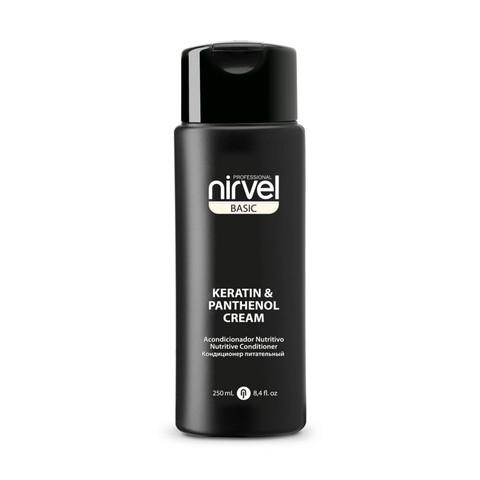 Nirvel Keratin&Panthen ol Cream 250 ml