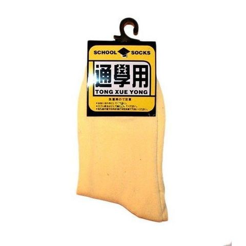 Детские носки желтые Fukanglai