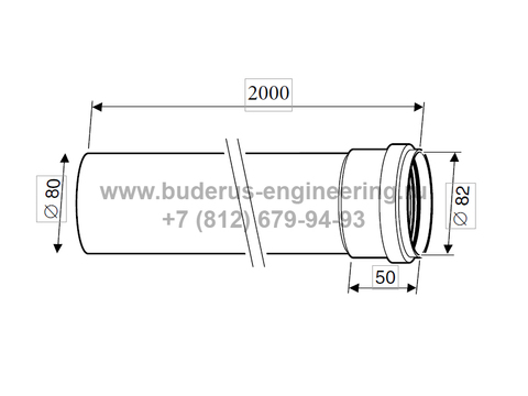 Удлинительный элемент 2000мм DN80 для Buderus Logamax U072