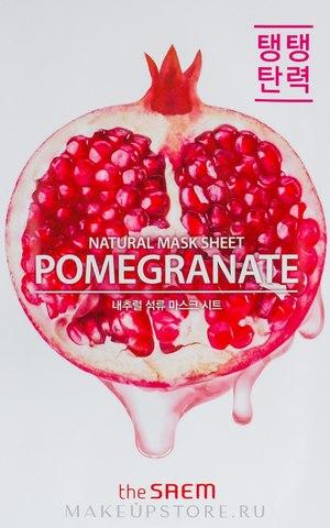 СМ Маска на тканевой основе для лица N с экстрактом граната Natural Pomegranate Mask Sheet 21мл
