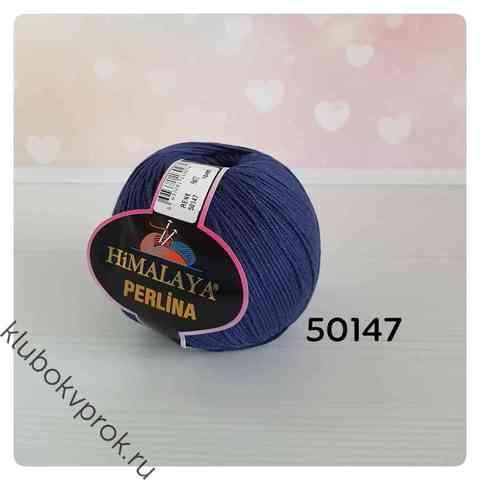 HIMALAYA PERLINA 50147, Темно-синий