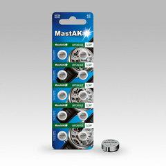 Батарейки MastAk AG 2 (396, LR726) 10 BL
