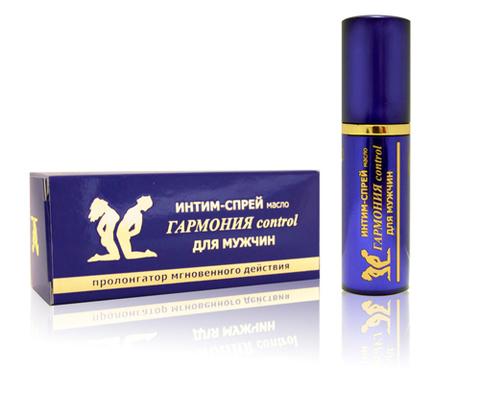 Спрей-прологатор «Гармония Control» (масло) для мужчин, 9 мл