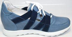 Кроссовки городской стиль Ledy West 1484 115 Blue.