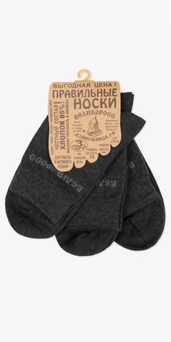 Носки длинные тёмно-серого цвета – тройная упаковка