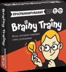 Программирование. Brainy Trainy