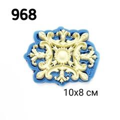 0968 Молд силиконовый Накладка. Центральный элемент