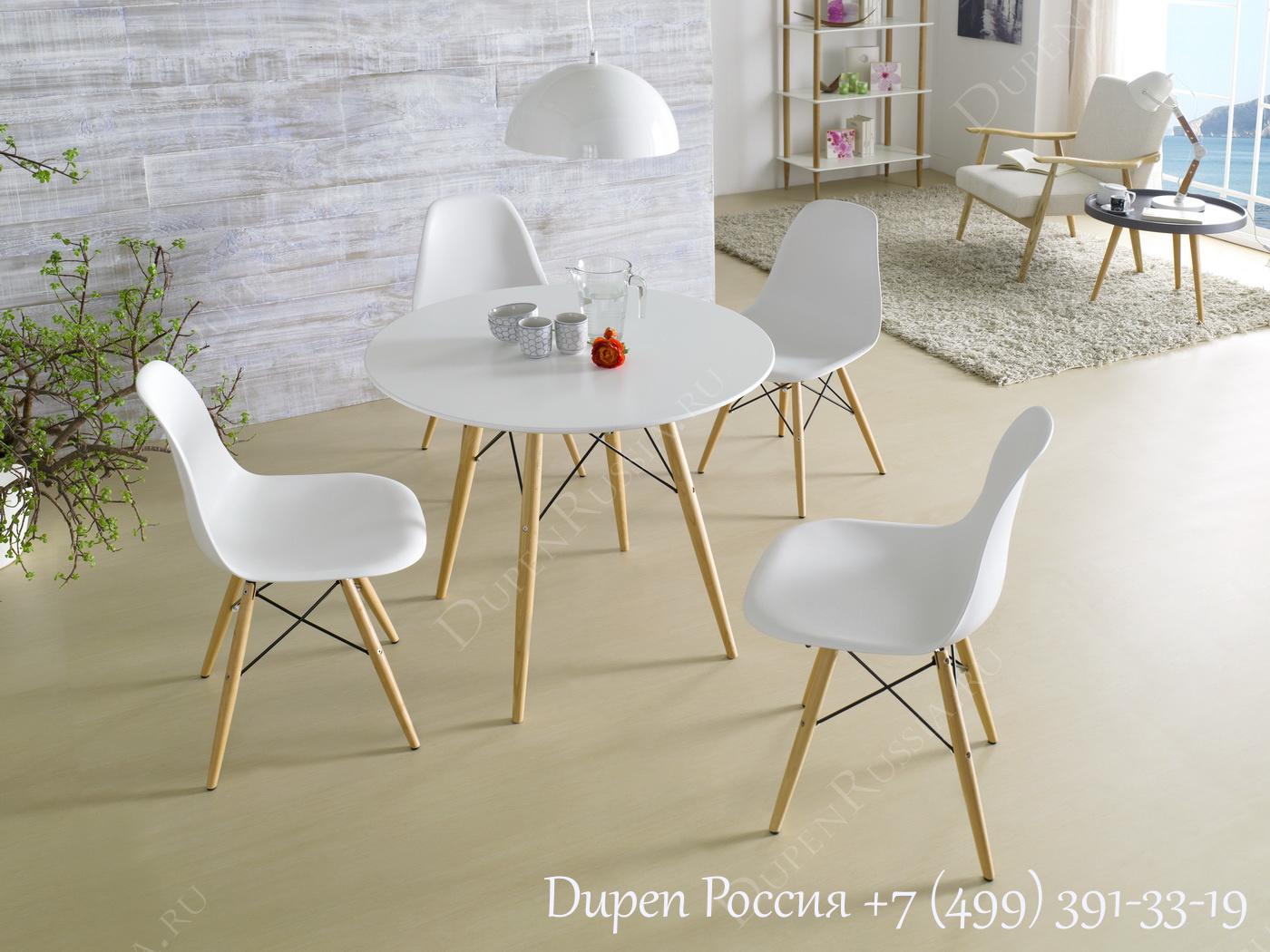 Круглый стол DUPEN RT-901 Белый